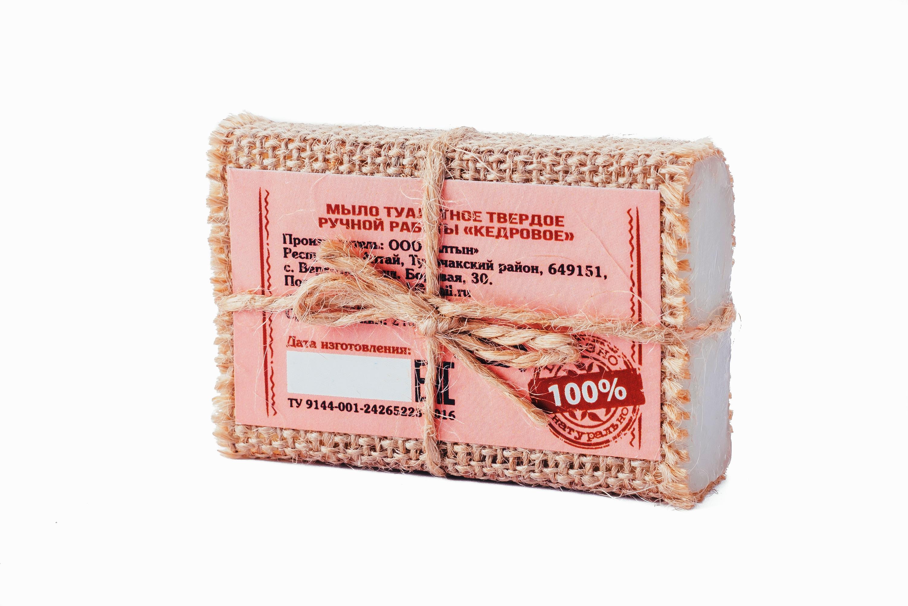 """Мыло ручной работы """"Кедровое"""" 80 гр"""