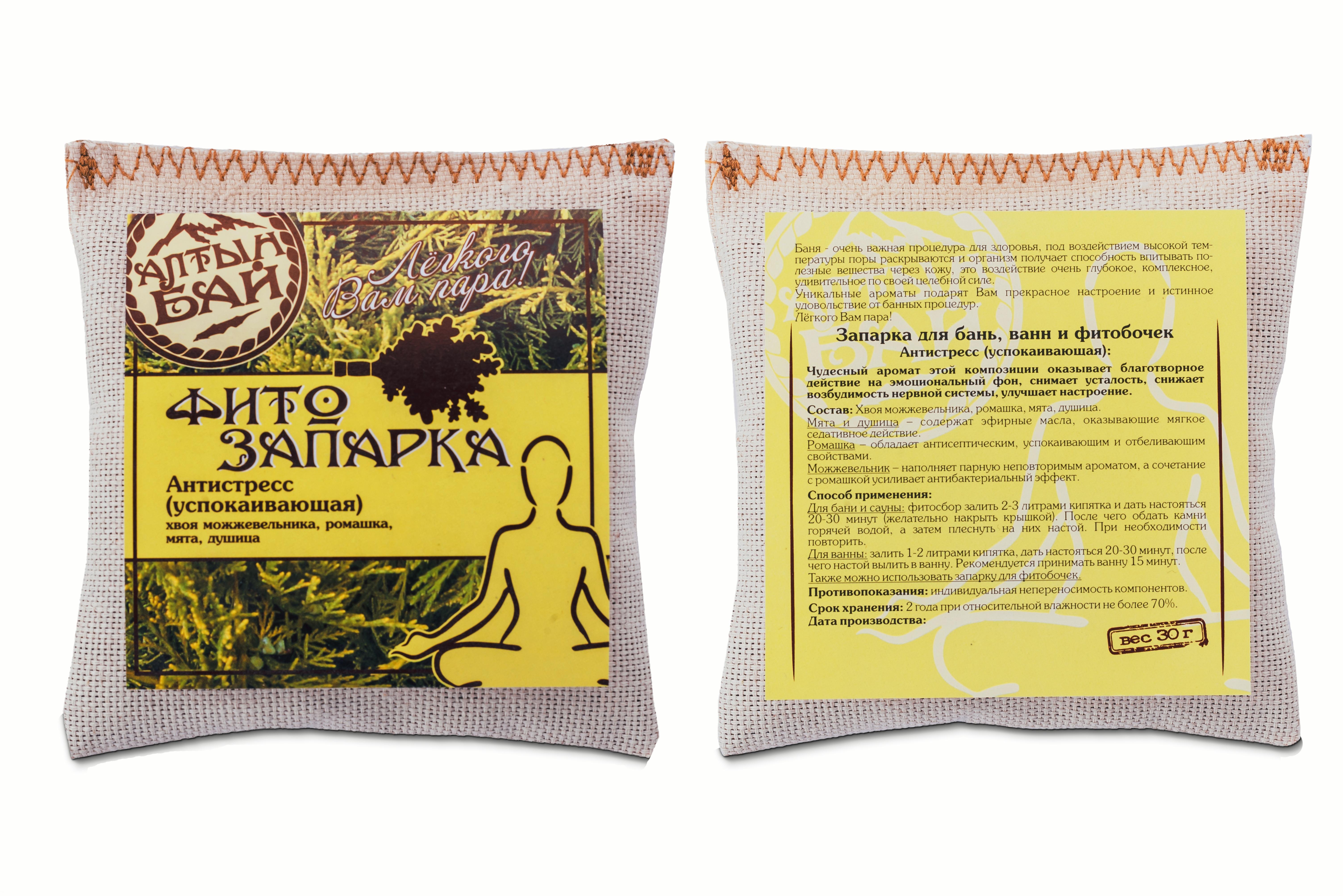 Фитозапарка для бань, ванн и фитобочек АНТИСТРЕСС (успокаивающая)