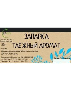 """Фитозапарка для бань, ванн и фитобочек """"Таежный аромат"""""""